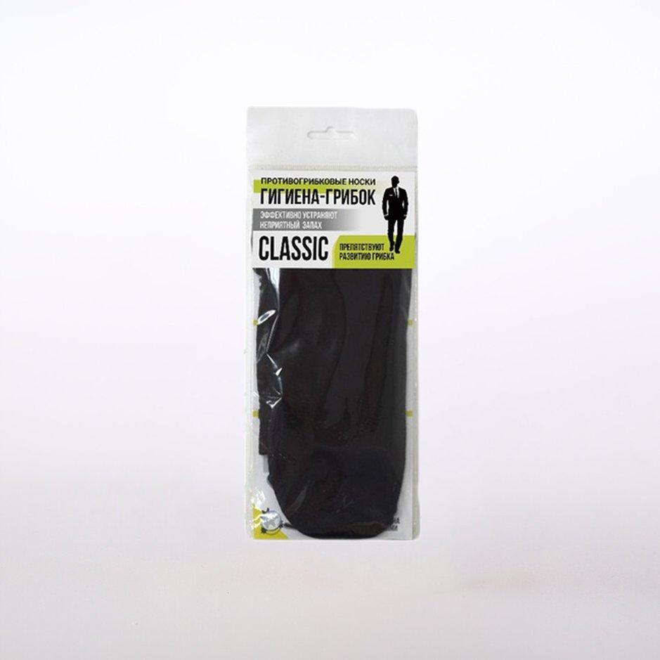 Носки антимикробные «Гигиена-Грибок» Классик